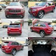 Jeep Grand Cherokee Limited 4X4 Roja 14