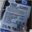 Disco duro de laptop 750GB SATA 5400RPM